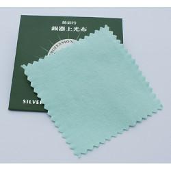 Tissu de nettoyage anti ternisch 7.5x7.5cm (X1)