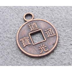 Breloque Cuivre Piece Chinois 17*14mm(X1)