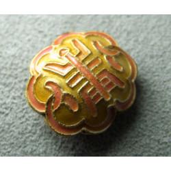 Perle Cloisonnée dentelle 17mm Jaune (x1)